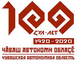 100 лет автономии